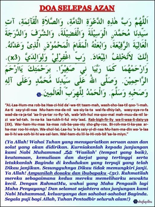 Doa Selepas Azan dan Iqamat SQ