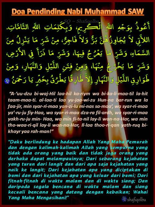 Doa Pendinding Nabi Muhammad SAW | Shafiqolbu