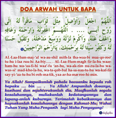 Doa Arwah Untuk Bapa Shafiqolbu