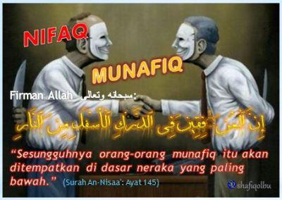 Sifat Nifaq, Munafiq, munafik
