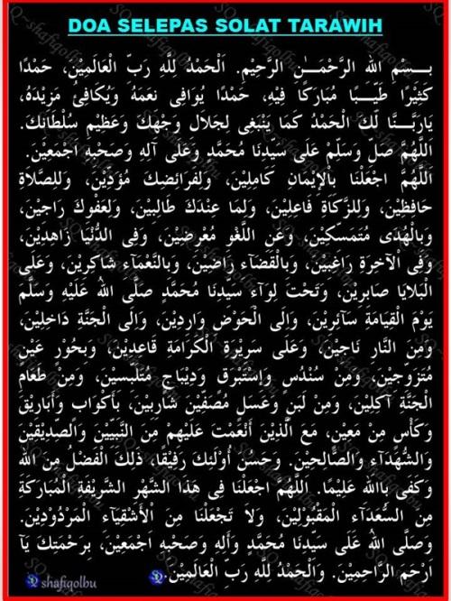 Doa Selepas Solat Sunat Tarawih
