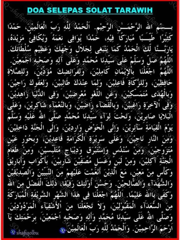 Image result for doa tarawih dan tafsir nya