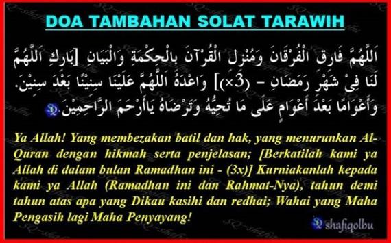 Doa Tambahan Selepas Solat Sunat Tarawih 1