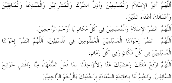 Khutbah Khas Idulfitri 11