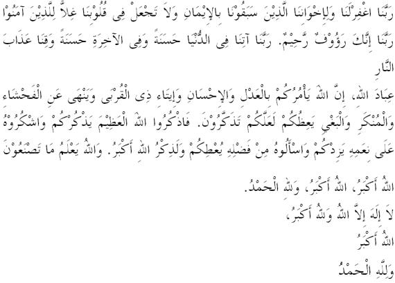 Khutbah Khas Idulfitri 12