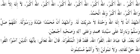 Khutbah Khas Idulfitri 4
