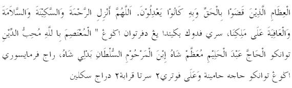 Khutbah Khas Idulfitri 8