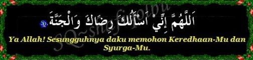 Zikir Ramadhan SQ 3b
