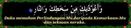 Zikir Ramadhan SQ 4b