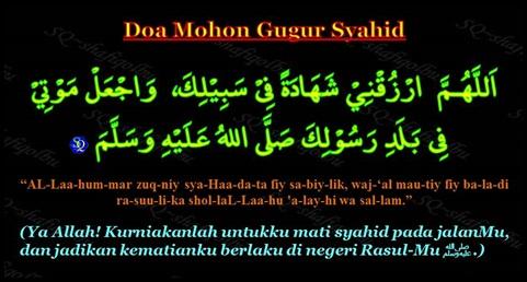 Doa Memohon Supaya Mati Syahid