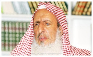 Mufti Besar Arab Saudi, Sheikh Abdul Aziz al-Asheikh