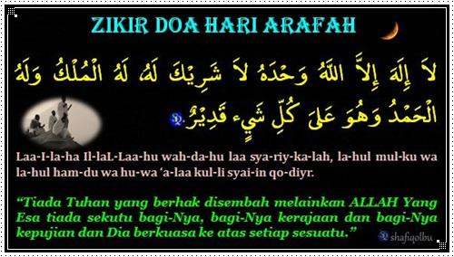 Zikir Doa Pada Hari Arafah | Shafiqolbu