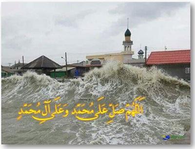 banjir disember 2014