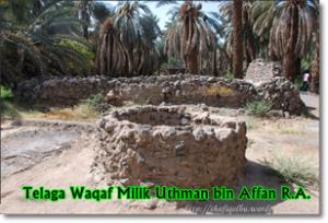 telaga ruumah (uthman)