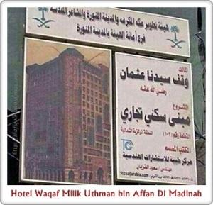 Wakaf ini berupa bangunan hotel yang disewakan