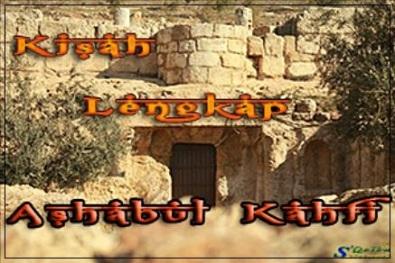 kisah ashabul kahfi