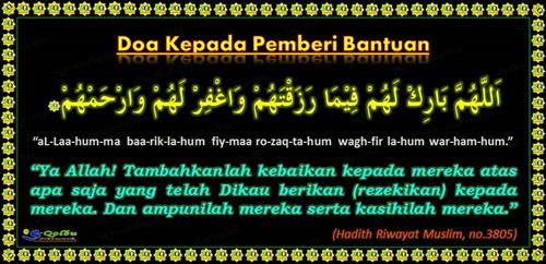 ucapan Doa kepada orang yang memberi bantuan
