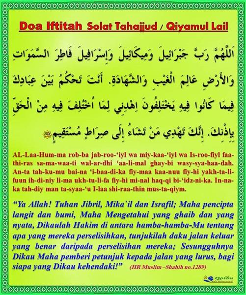 Doa Iftitah Tahajjud