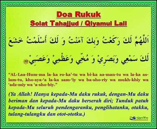 Doa Rukuk Tahajjud