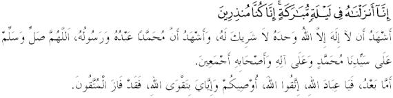 kj-Ganjaran Pada Akhir Ramadhan