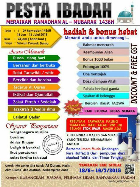Muliakan Diri dengan ibadah ramadhan