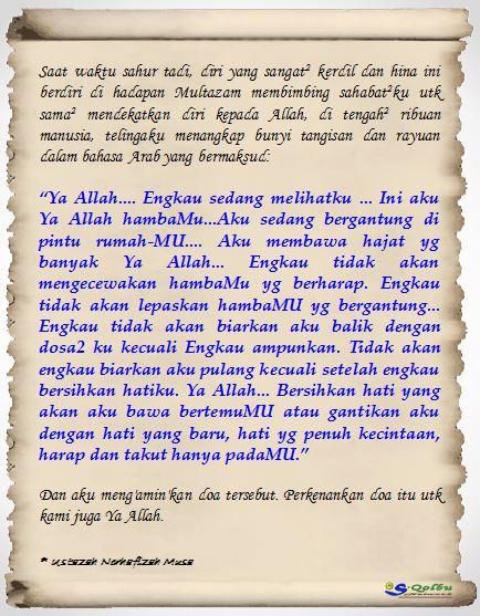 Doa di Multazam