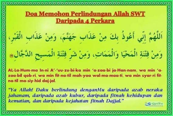 Doa selepas bacaan Tasyahhud Akhir dan Sebelum Salam SQ