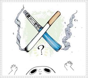 jauhi vape dan rokok