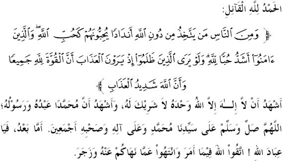 kj indek syariah