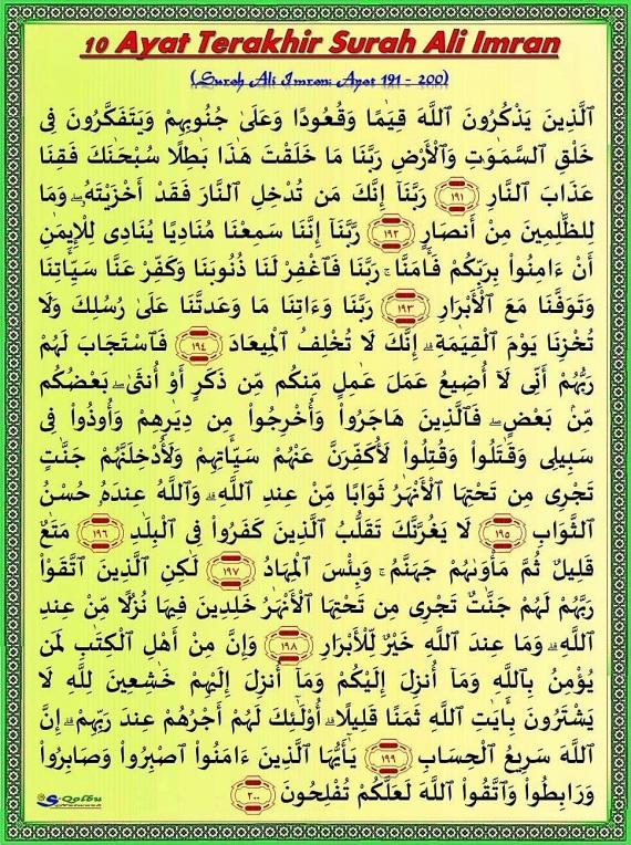 10 ayat terakhir surah ali imran- SQ