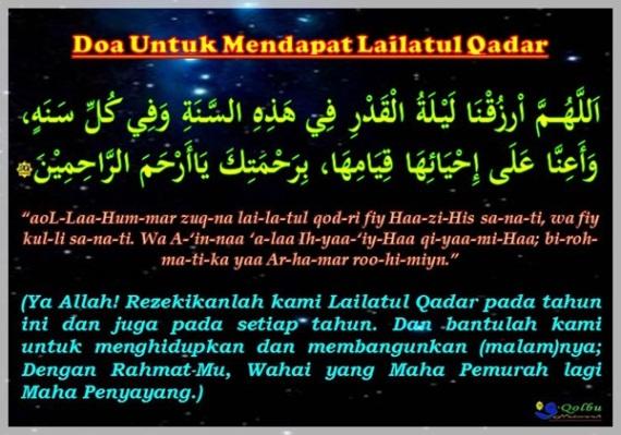 Doa untuk dapat malam lailatul qadar.SQ